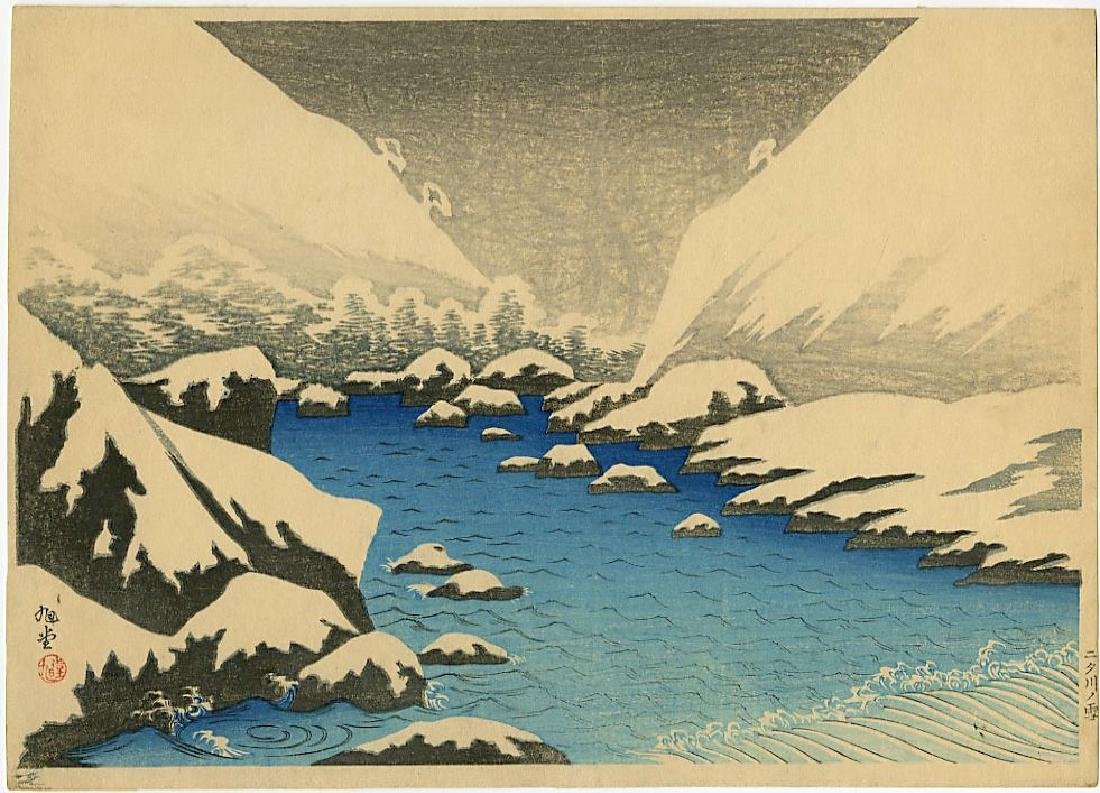 Narazaki Eisho: Snow on Futagawa River woodblock 1920s