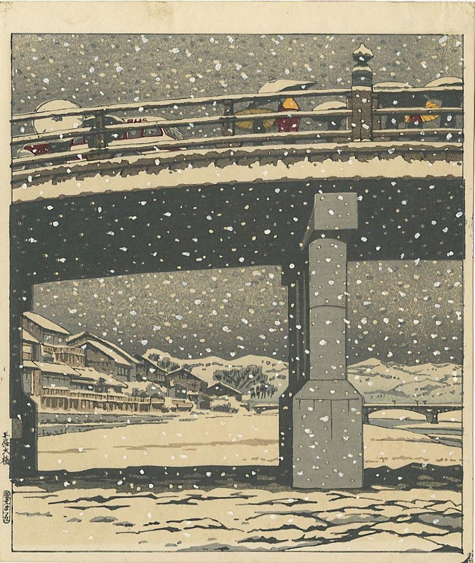 Tokuriki Tomikichiro: Sanjo Bridge in Winter 1950s