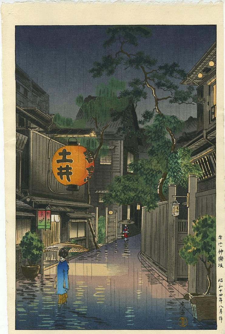 Koitsu Tsuchiya: Evening in Ushigome woodblock