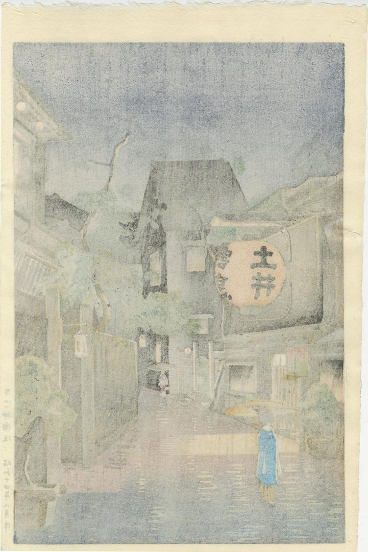 Koitsu Tsuchiya: Evening in Ushigome woodblock - 2