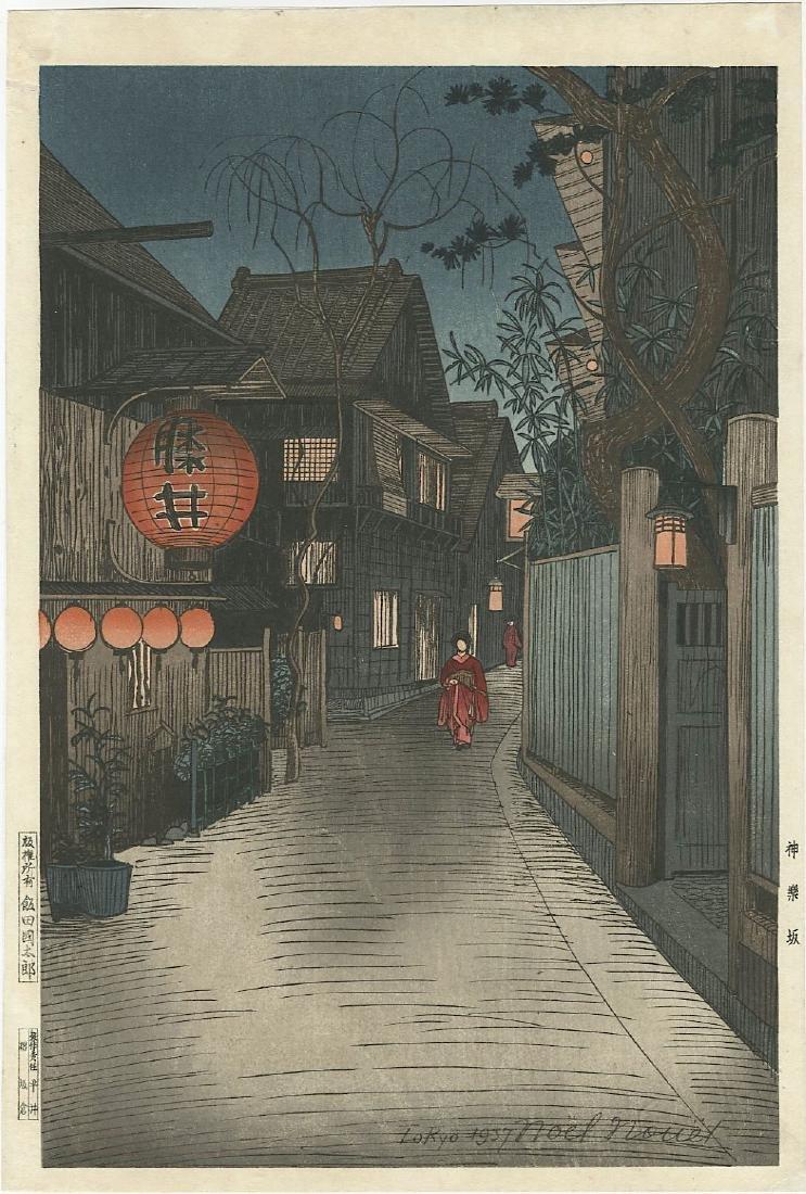 Noel Nouet: Kagurazaka, Tokyo woodblock 1937