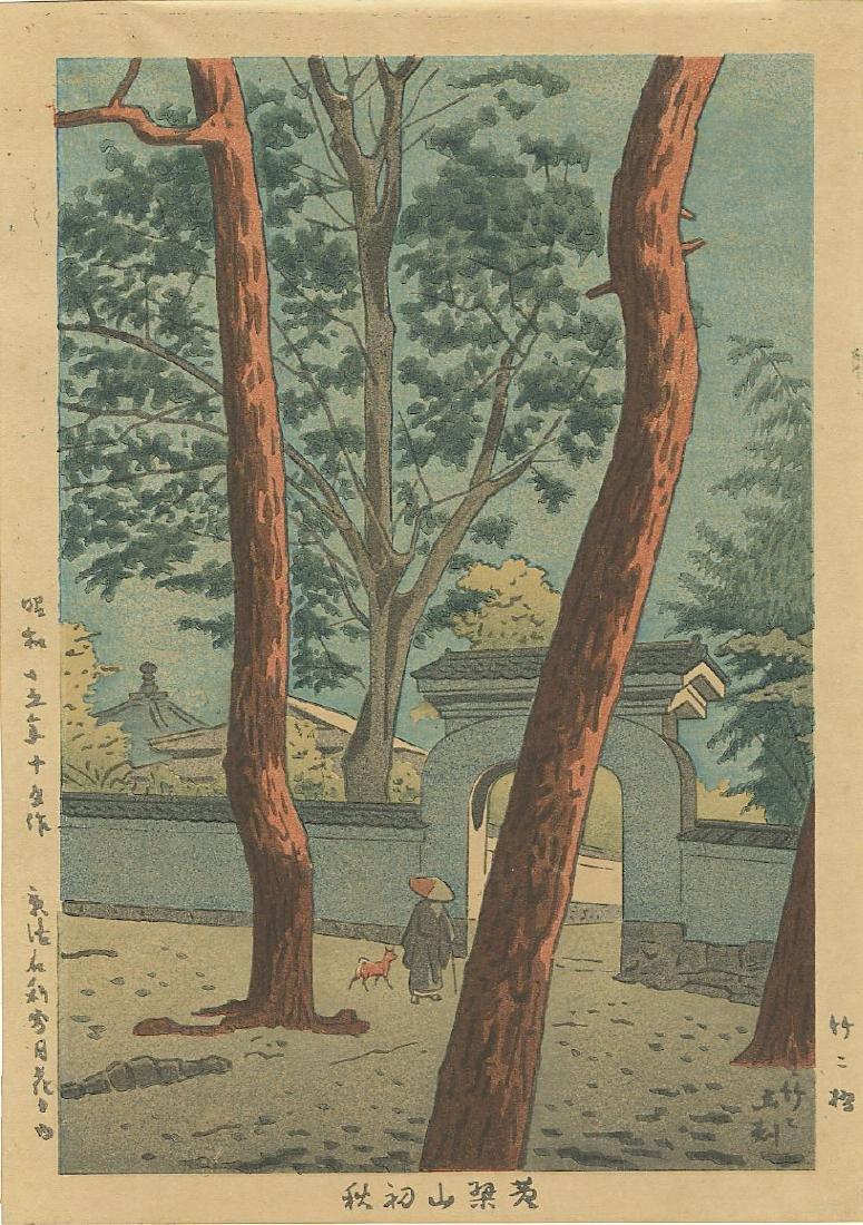 Asaon Takeji: Obakusan Early Fall woodblock 1st Ed 1940