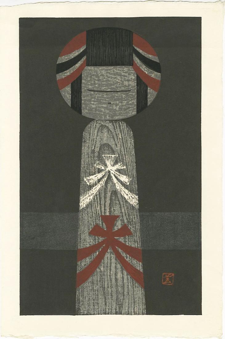 Kawano Kaoru: Kokeshi Doll woodblock c.1950