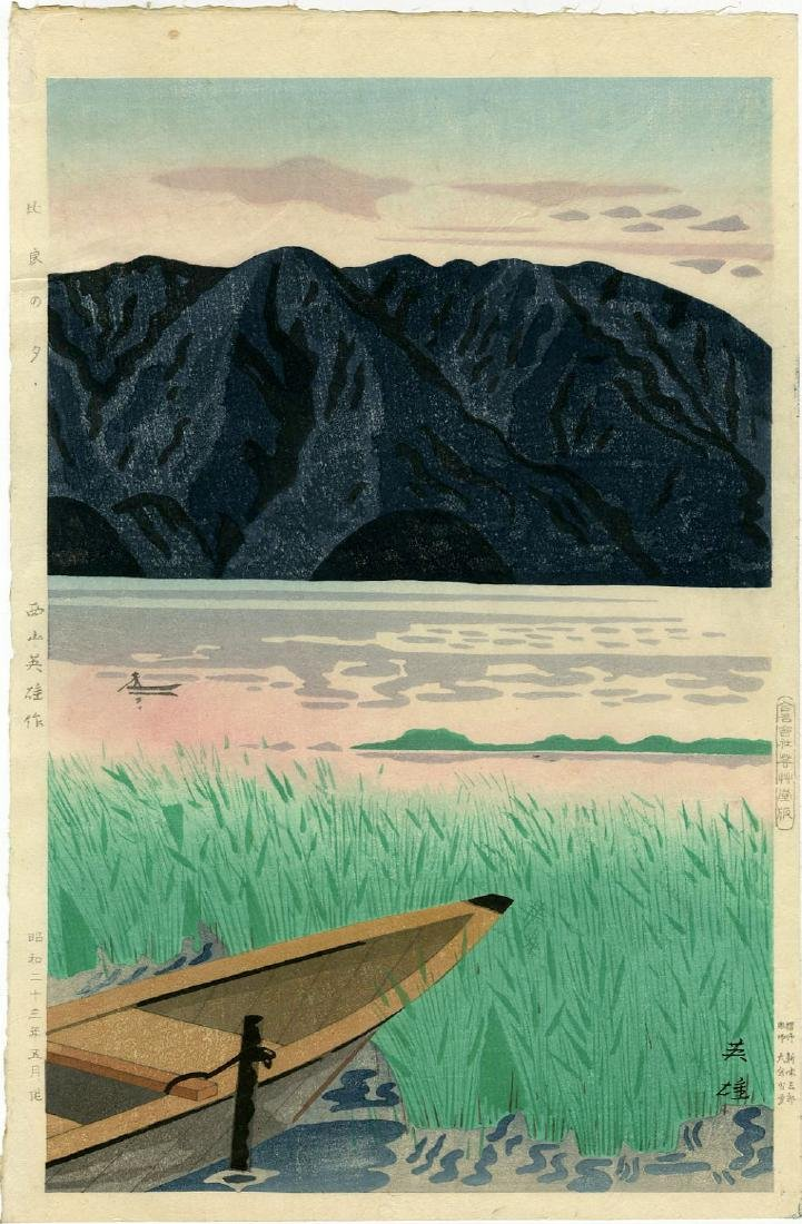 Nishiyama Hideo: Hira at Evening woodblock 1948 1st Ed.