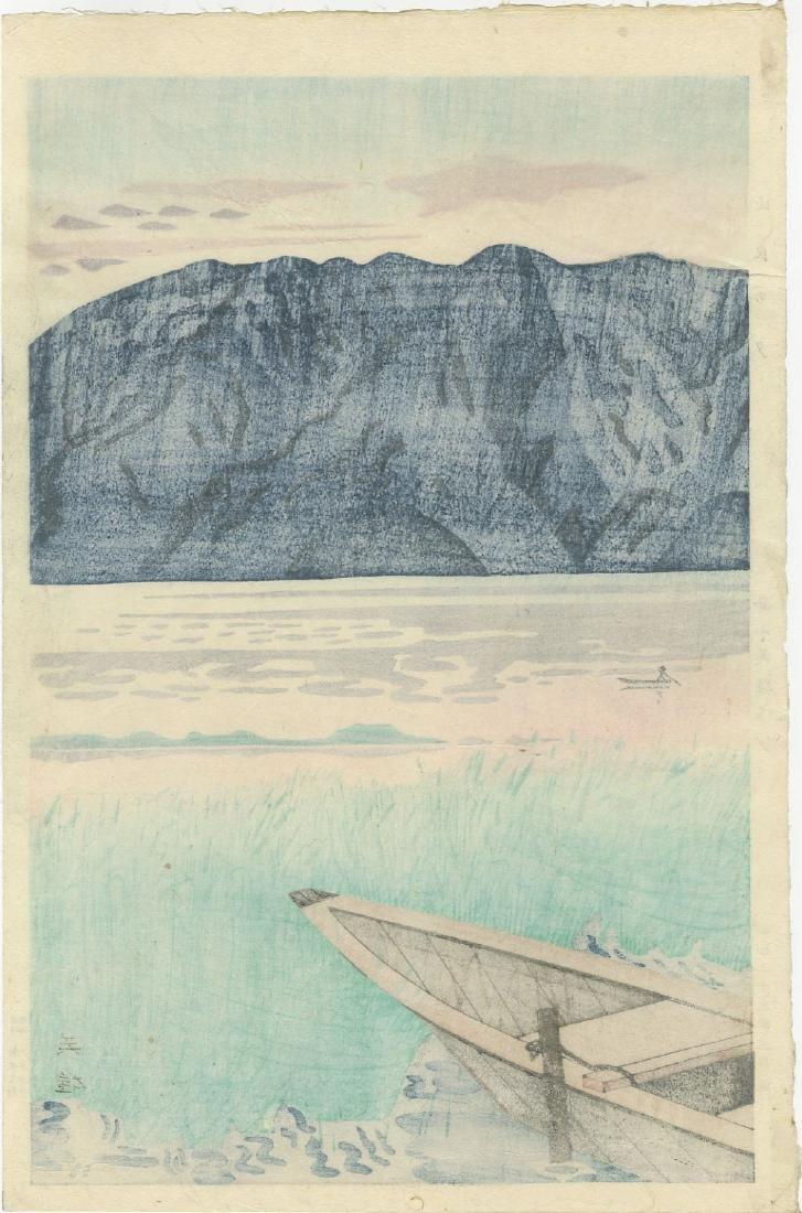 Nishiyama Hideo: Hira at Evening woodblock 1948 1st Ed. - 2