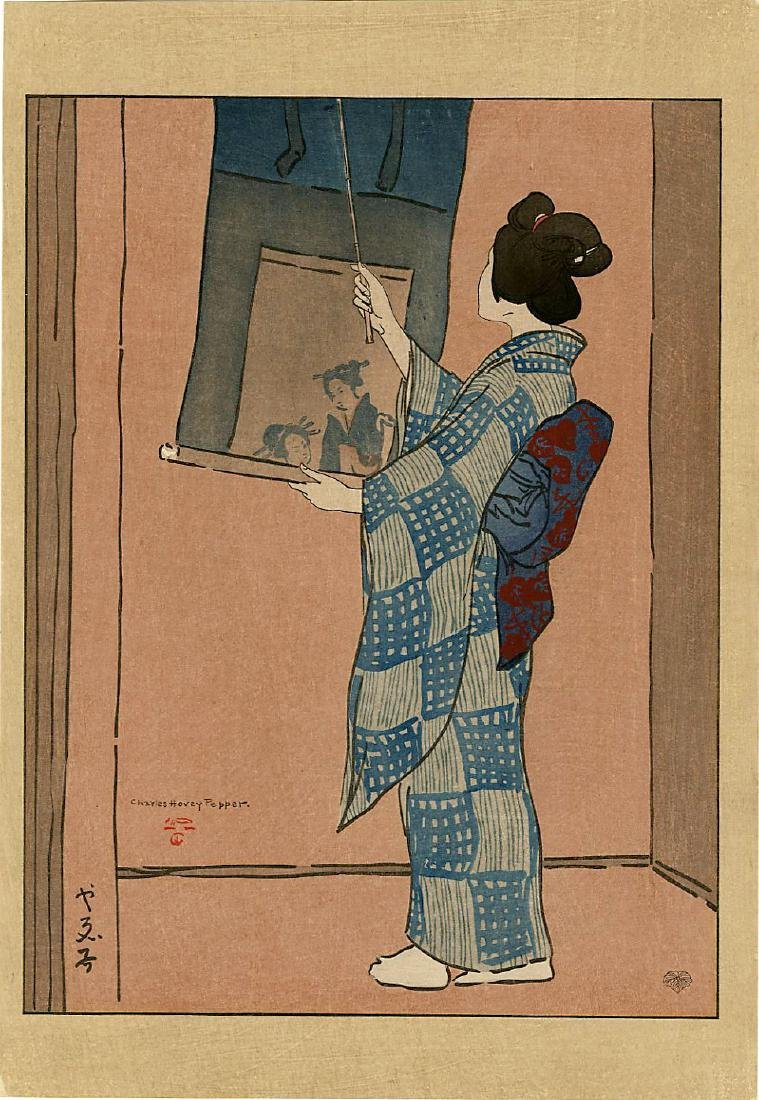 Charles Hovey Pepper: Woman Hanging Scroll 1903 1st Ed.