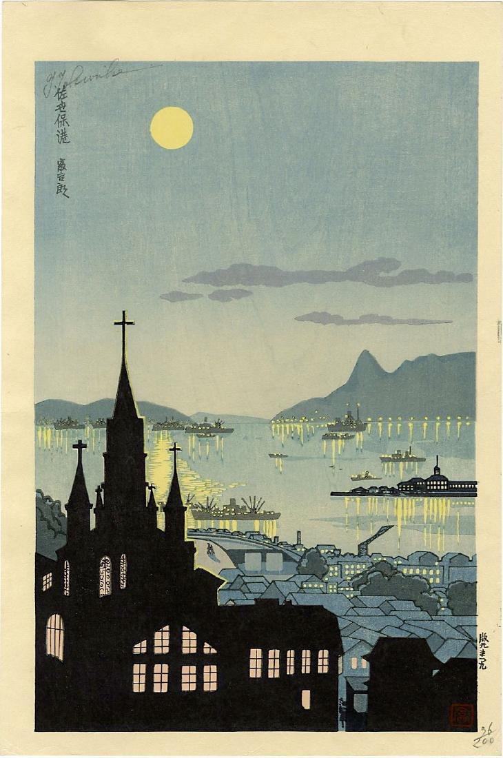 Tokuriki: Port of Sasebo Woodblock 1st Ed. 1952