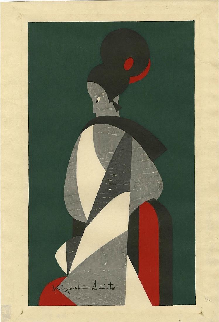 Kiyoshi Saito: Woman Bunraku 1 woodblock 1960