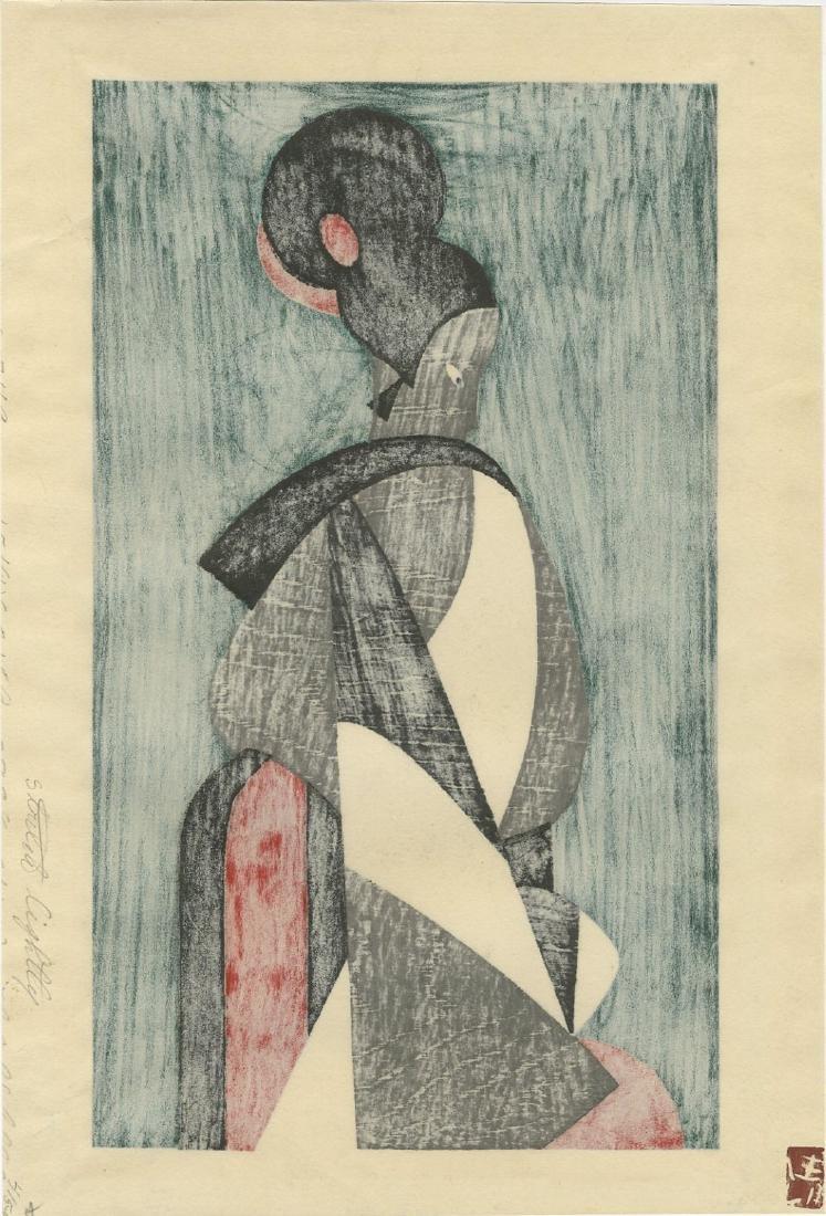 Kiyoshi Saito: Woman Bunraku 1 woodblock 1960 - 2