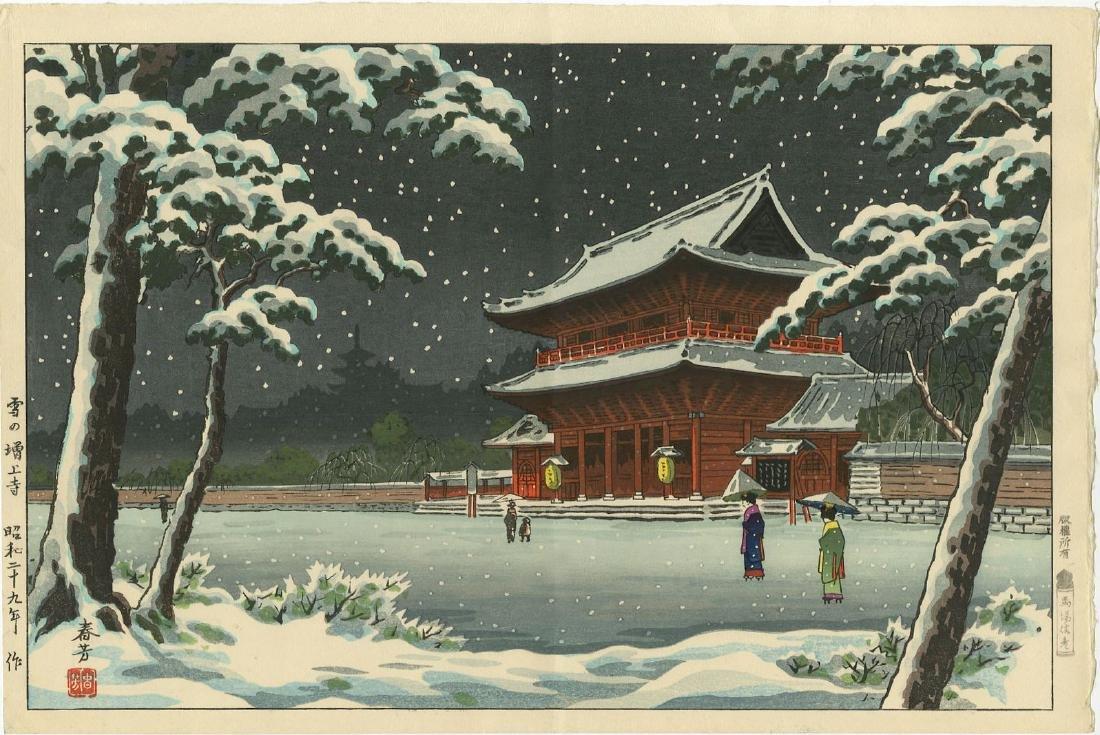 Koitsu Tsuchiya: Zozoji Temple in Snow Woodblock c.1950