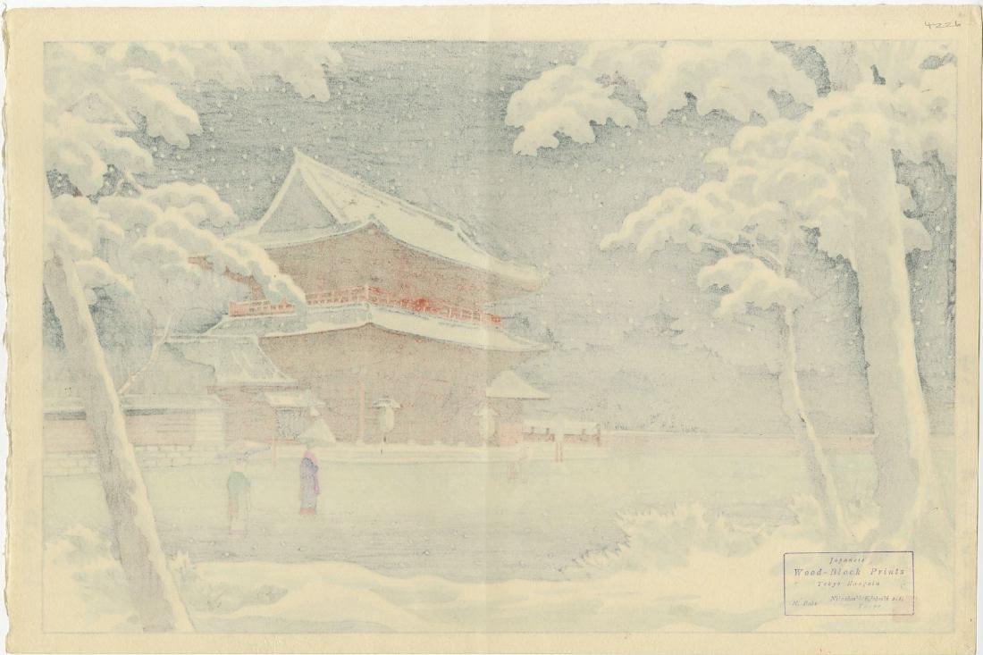 Koitsu Tsuchiya: Zozoji Temple in Snow Woodblock c.1950 - 2