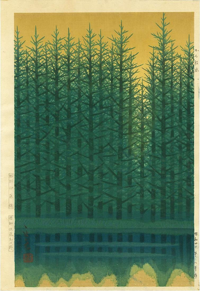 Masamoto Mori: Karamatsu Forest woodblock 1st Ed. 1965