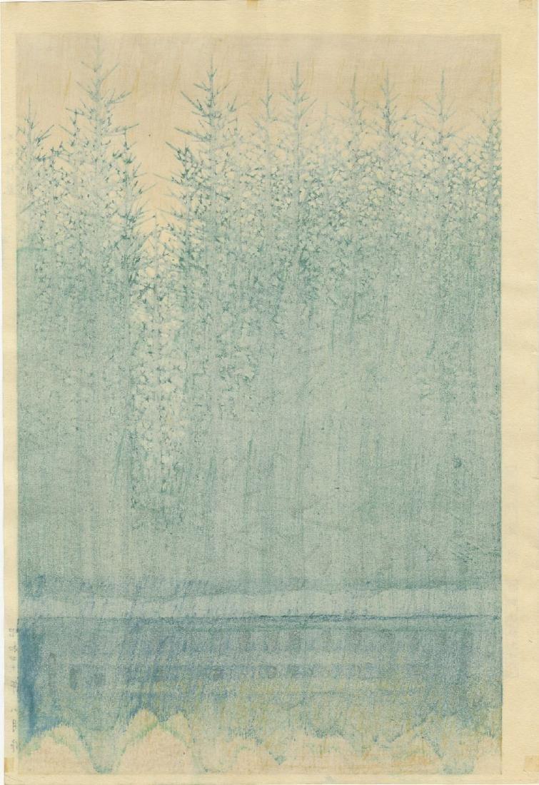 Masamoto Mori: Karamatsu Forest woodblock 1st Ed. 1965 - 2