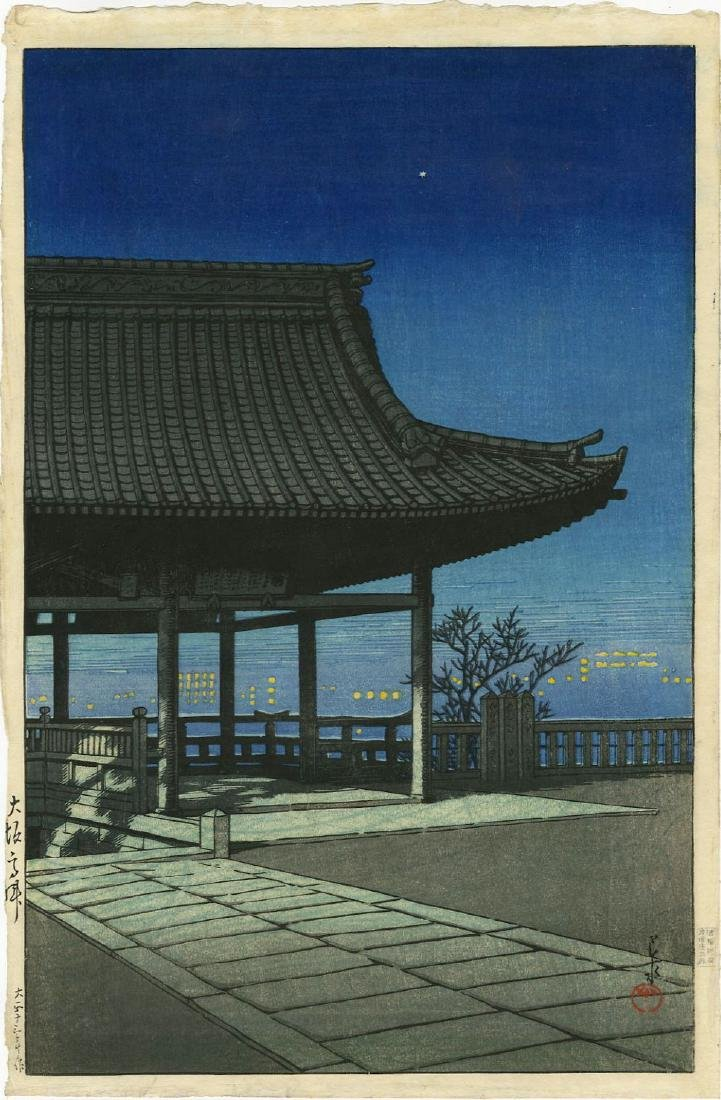 Hasui Kawase: Kozu, Osaka Woodblock 1st Ed. 1924