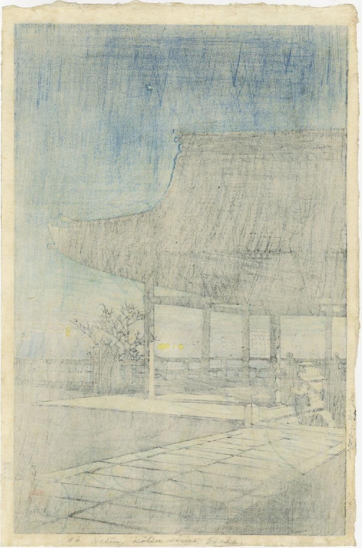 Hasui Kawase: Kozu, Osaka Woodblock 1st Ed. 1924 - 2