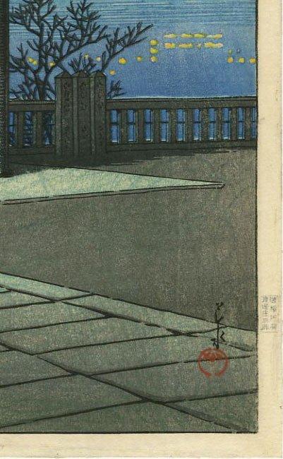 Hasui Kawase: Kozu, Osaka Woodblock 1st Ed. 1924 - 3