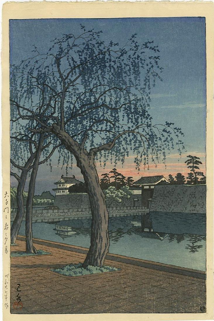 Hasui Kawase: Sunset at Otemon woodblock 1st Ed. 1951
