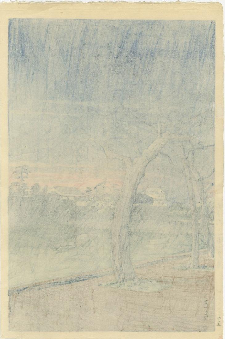 Hasui Kawase: Sunset at Otemon woodblock 1st Ed. 1951 - 2