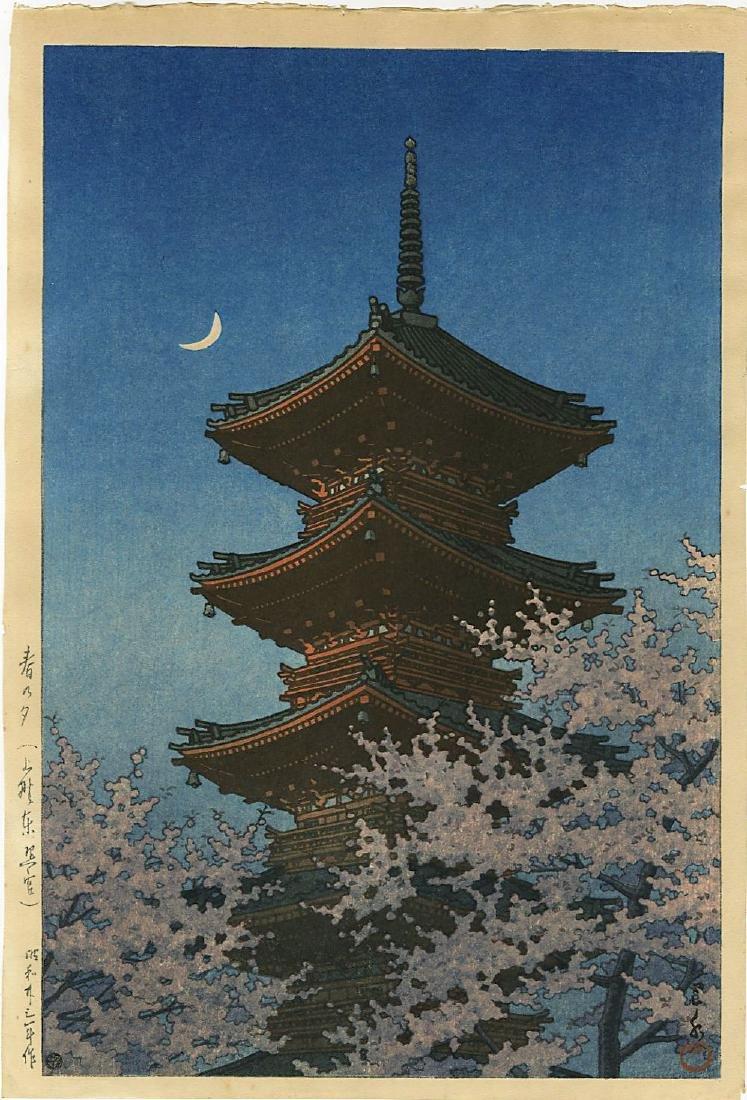 Hasui: Evening Glow at Toshogu Woodblock 1st Ed. 1948