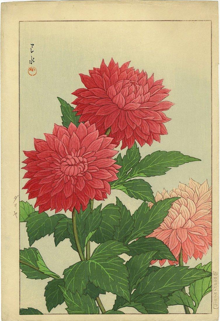 Hasui Kawase: Dahlias Woodblock 1st Edition 1940