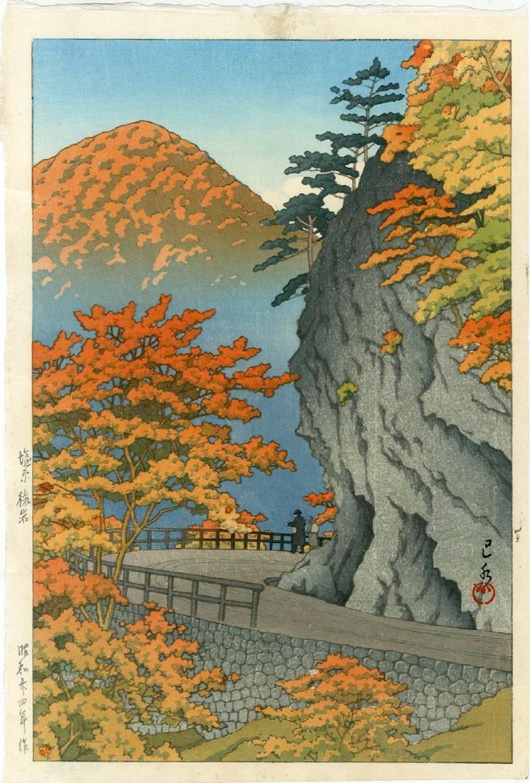 Hasui: Monkey Rock, Shiobara Woodblock 1st Ed. 1949