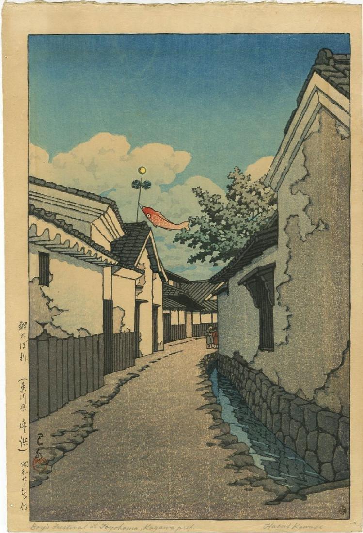Hasui: Boy's Day at Toyhama Woodblock 1st Ed. 1949