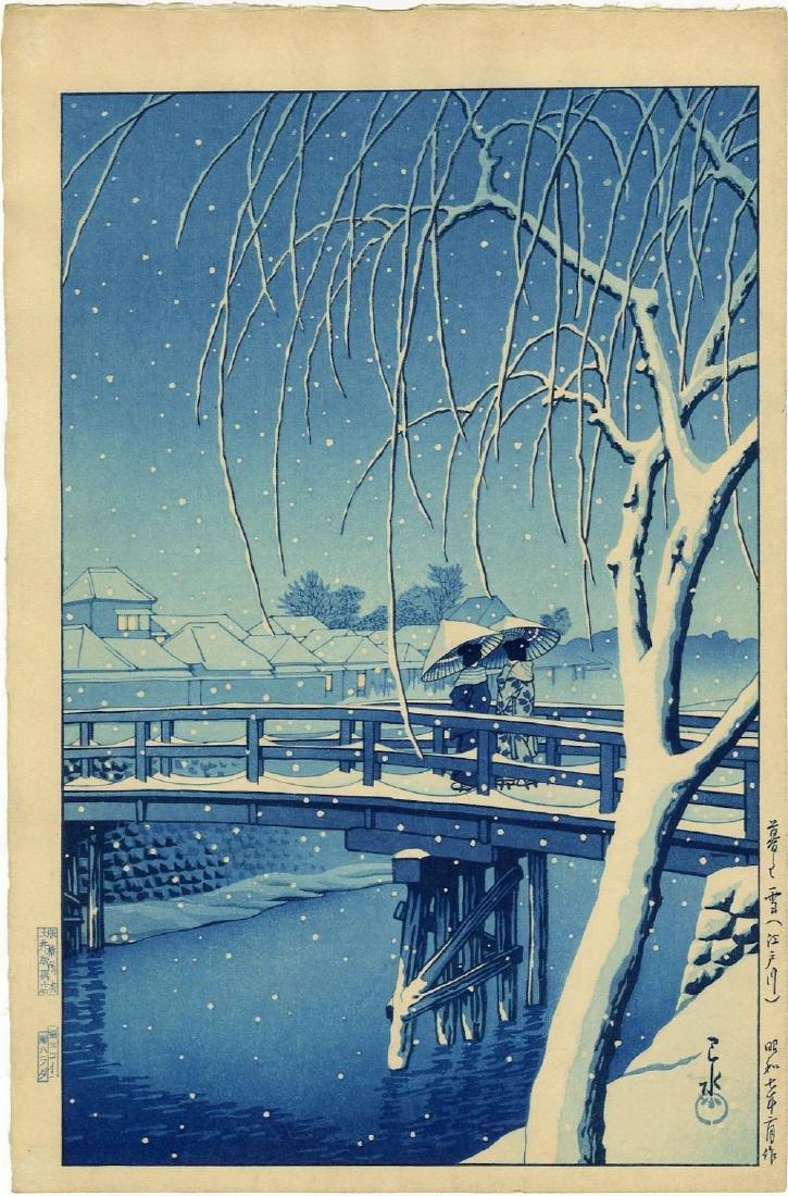 Hasui Kawase: Evening Snow Azuri Woodblock Lifetime Ed.