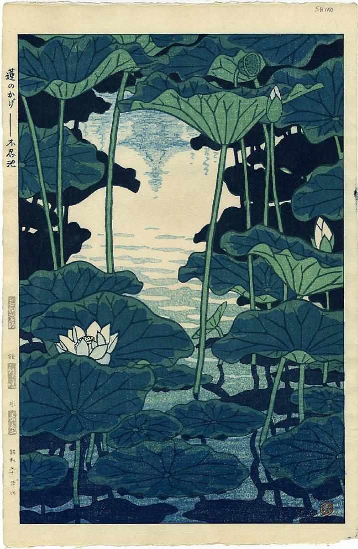 Kasamatsu: Lotus at Shinobazu woodblock 1st Ed. 1959