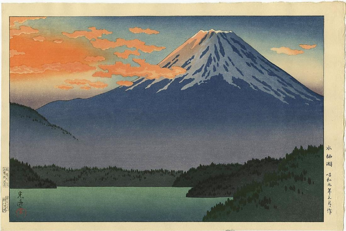 Koitsu: Mt. Fuji Sunset Glow woodblock Lifetime Ed.