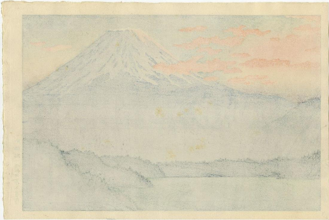 Koitsu: Mt. Fuji Sunset Glow woodblock Lifetime Ed. - 2