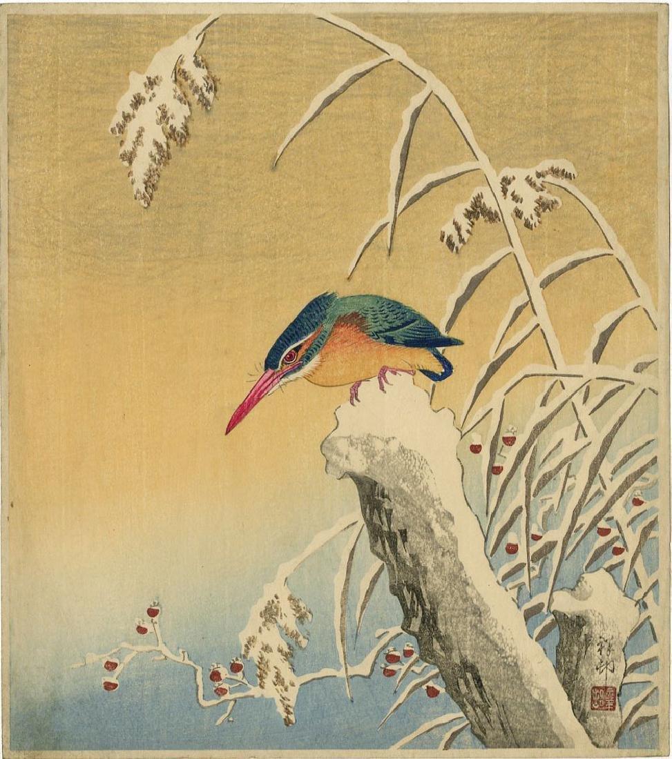 Koson: Kingfisher on Stump Woodblock Lifetime Ed. 1934
