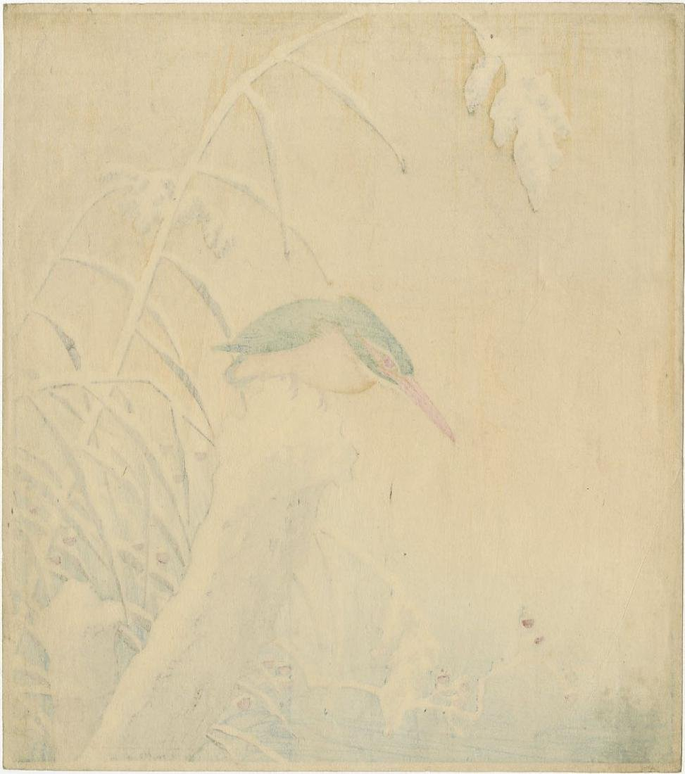 Koson: Kingfisher on Stump Woodblock Lifetime Ed. 1934 - 2