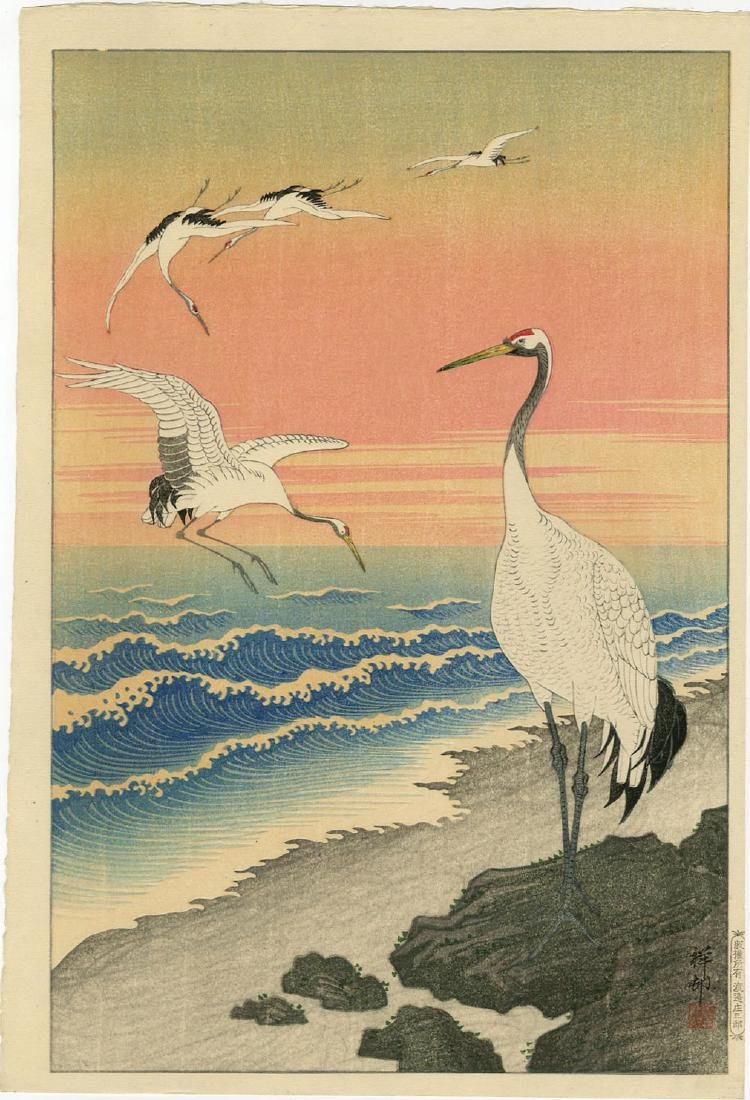 Koson Ohara: Cranes at the Shore Woodblock 1933