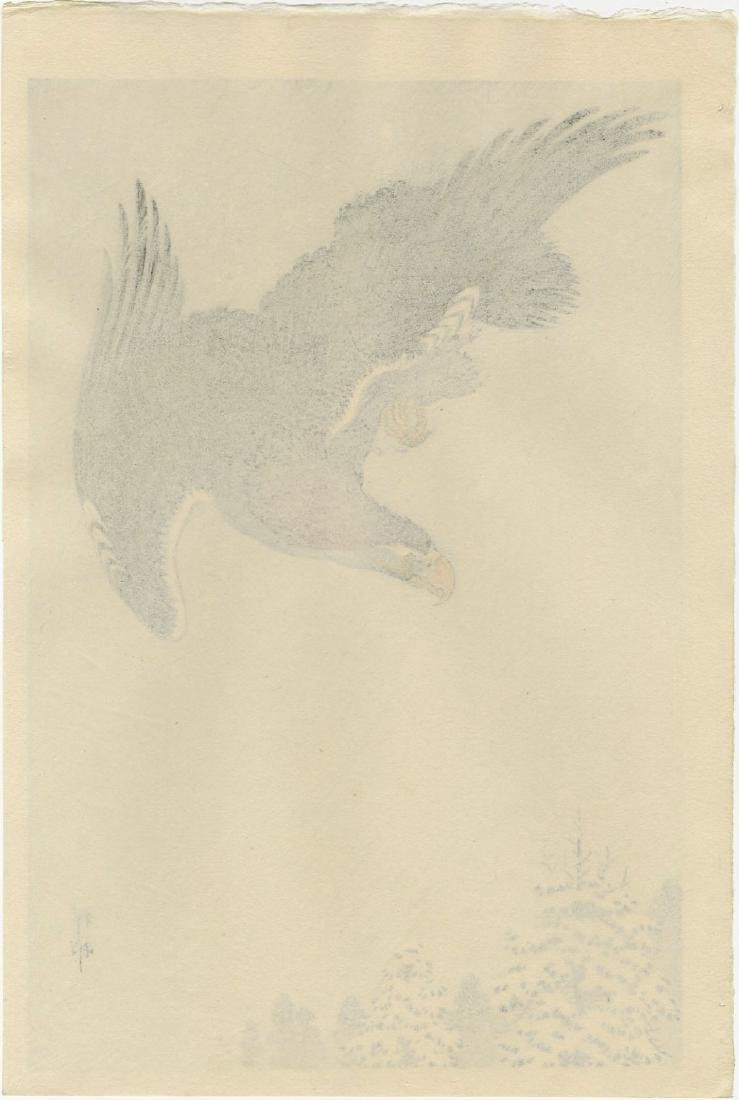 Koson Ohara: Eagle Flying in a Snow woodblock 6mm seal - 2