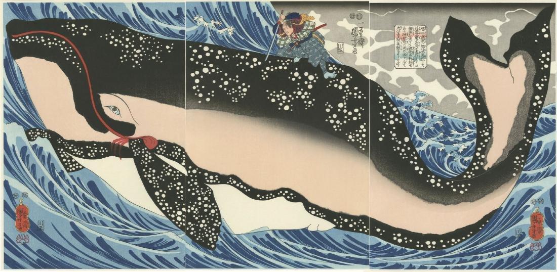 Kuniyoshi Utagawa: Miyamoto Subduing a Whale woodblock
