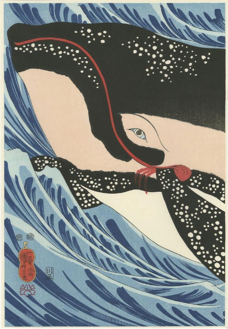 Kuniyoshi Utagawa: Miyamoto Subduing a Whale woodblock - 2