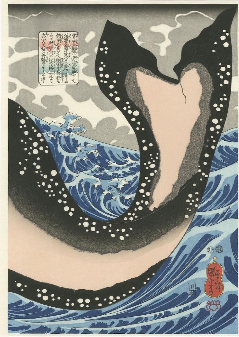 Kuniyoshi Utagawa: Miyamoto Subduing a Whale woodblock - 4
