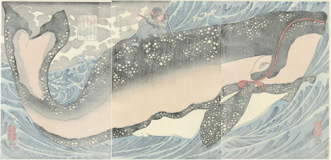 Kuniyoshi Utagawa: Miyamoto Subduing a Whale woodblock - 5