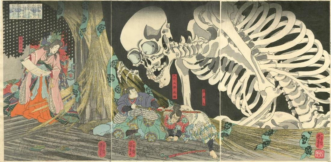 Kuniyoshi Utagawa: Princess Takiyasha Summons Skeleton