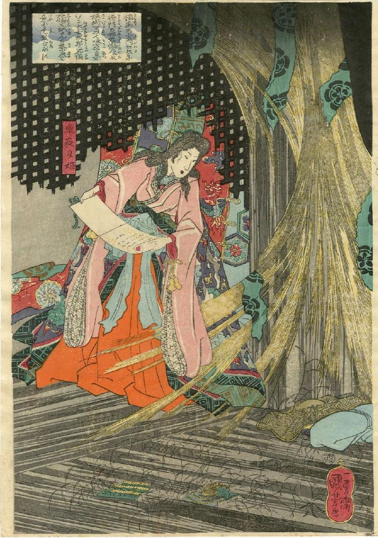 Kuniyoshi Utagawa: Princess Takiyasha Summons Skeleton - 2