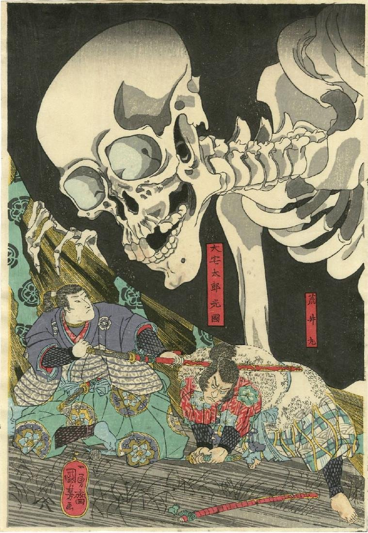 Kuniyoshi Utagawa: Princess Takiyasha Summons Skeleton - 3