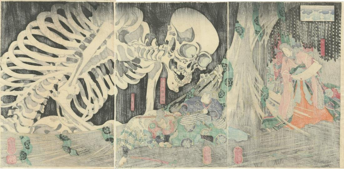 Kuniyoshi Utagawa: Princess Takiyasha Summons Skeleton - 5