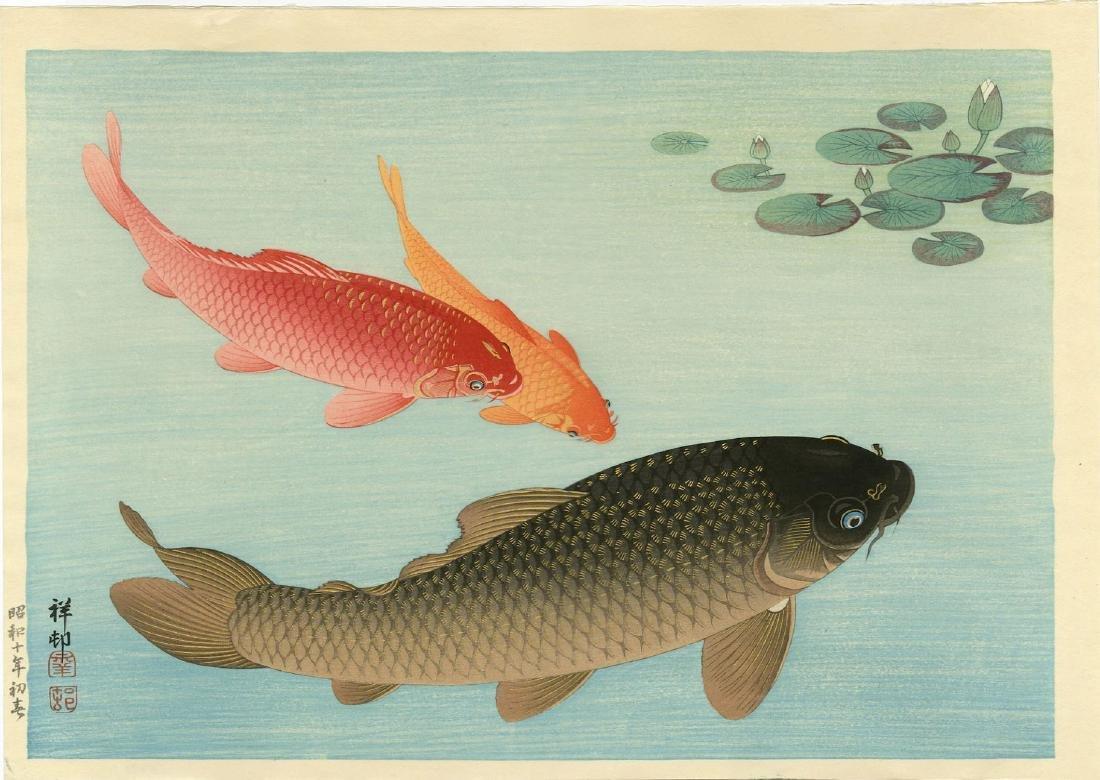 Koson Ohara: Three Carp woodblock 1935