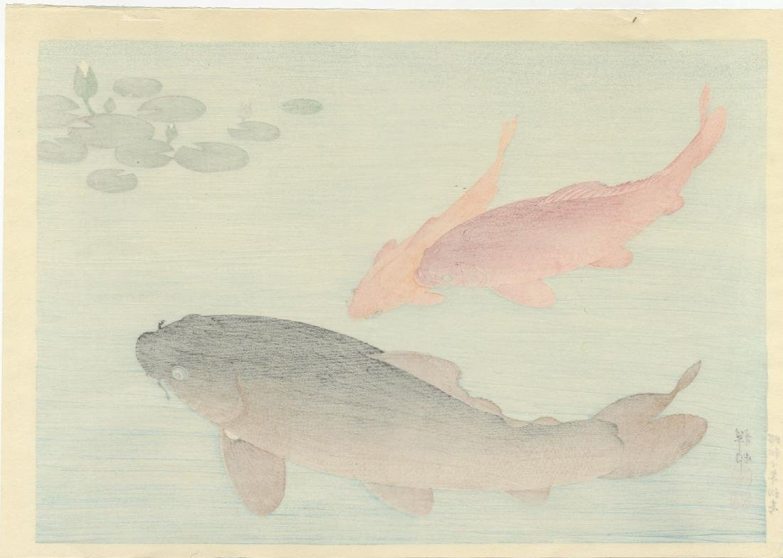 Koson Ohara: Three Carp woodblock 1935 - 2