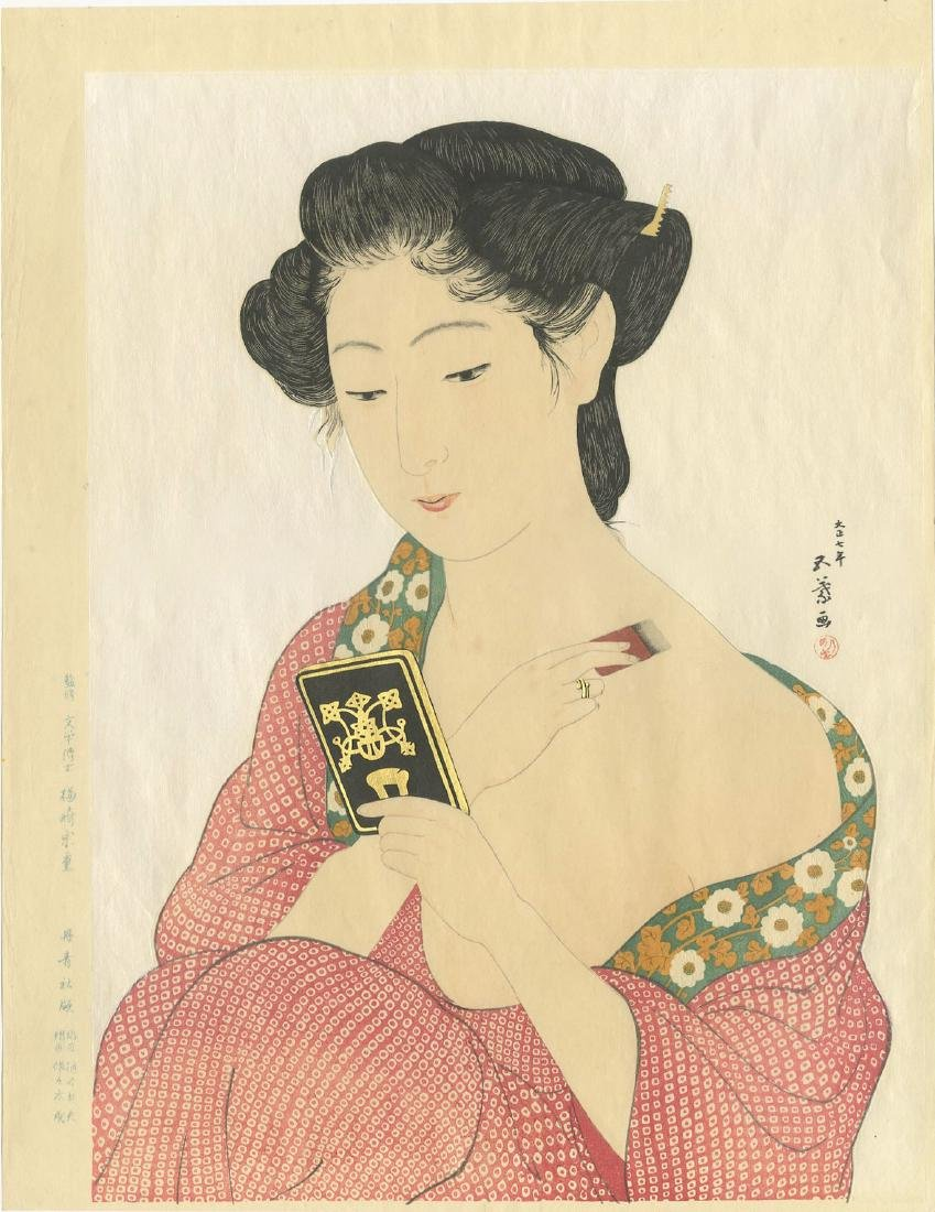 Goyo Hashiguchi: Woman Applying Powder woodblock