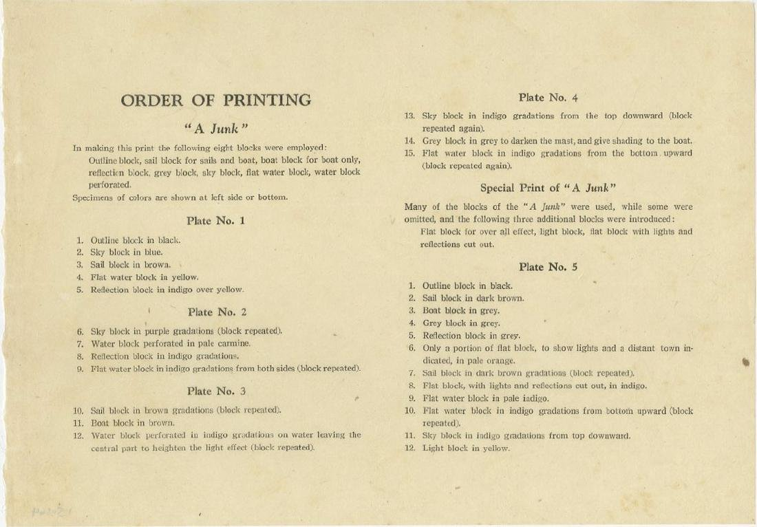 Yoshida Hiroshi: A Junk (1-5) woodblock 1st Ed. 1939 - 7