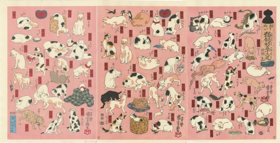 Kuniyoshi Utagawa: Cats of the Tokaido Road woodblock