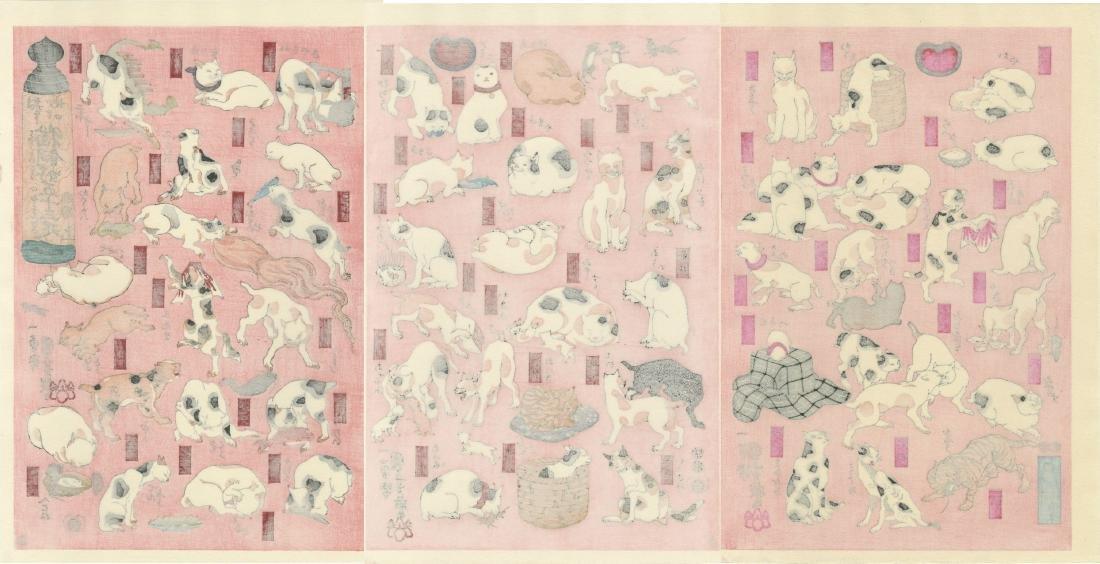 Kuniyoshi Utagawa: Cats of the Tokaido Road woodblock - 5