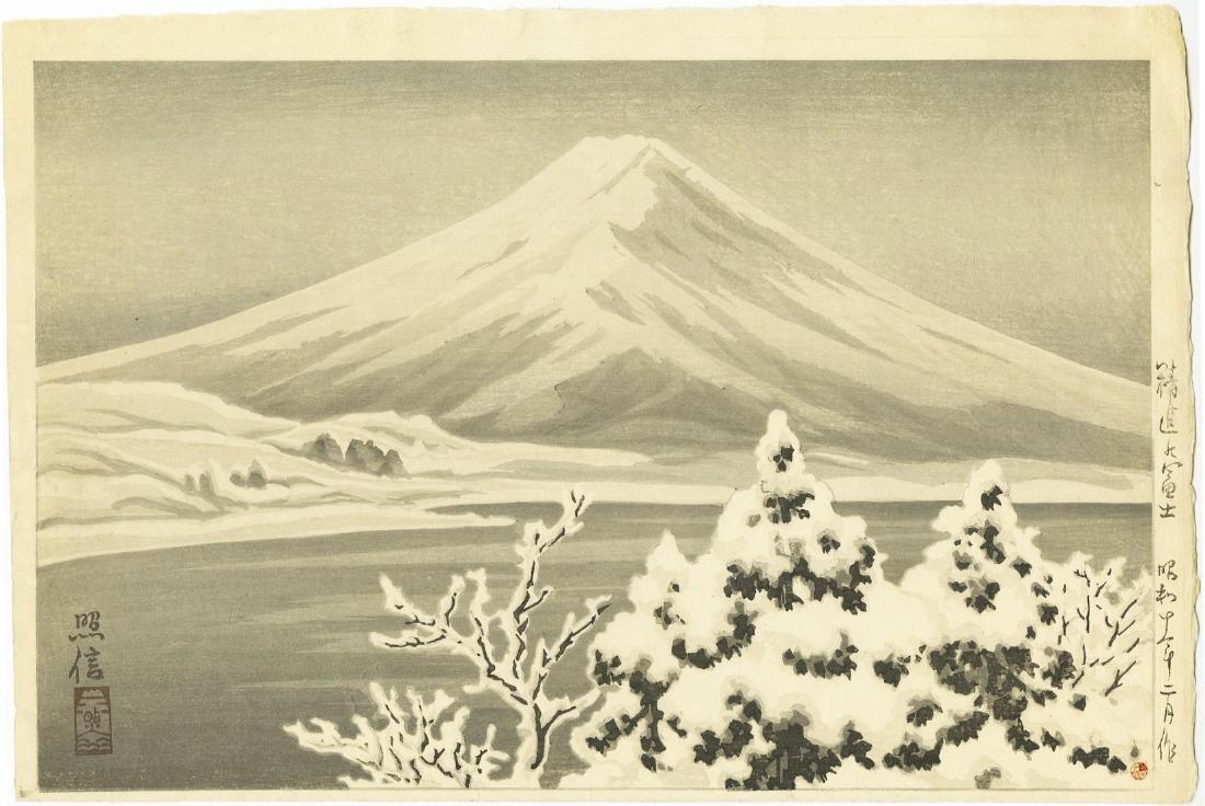 Terunobu: Mt. Fuji from Shoji woodblock 1st Ed. 1935