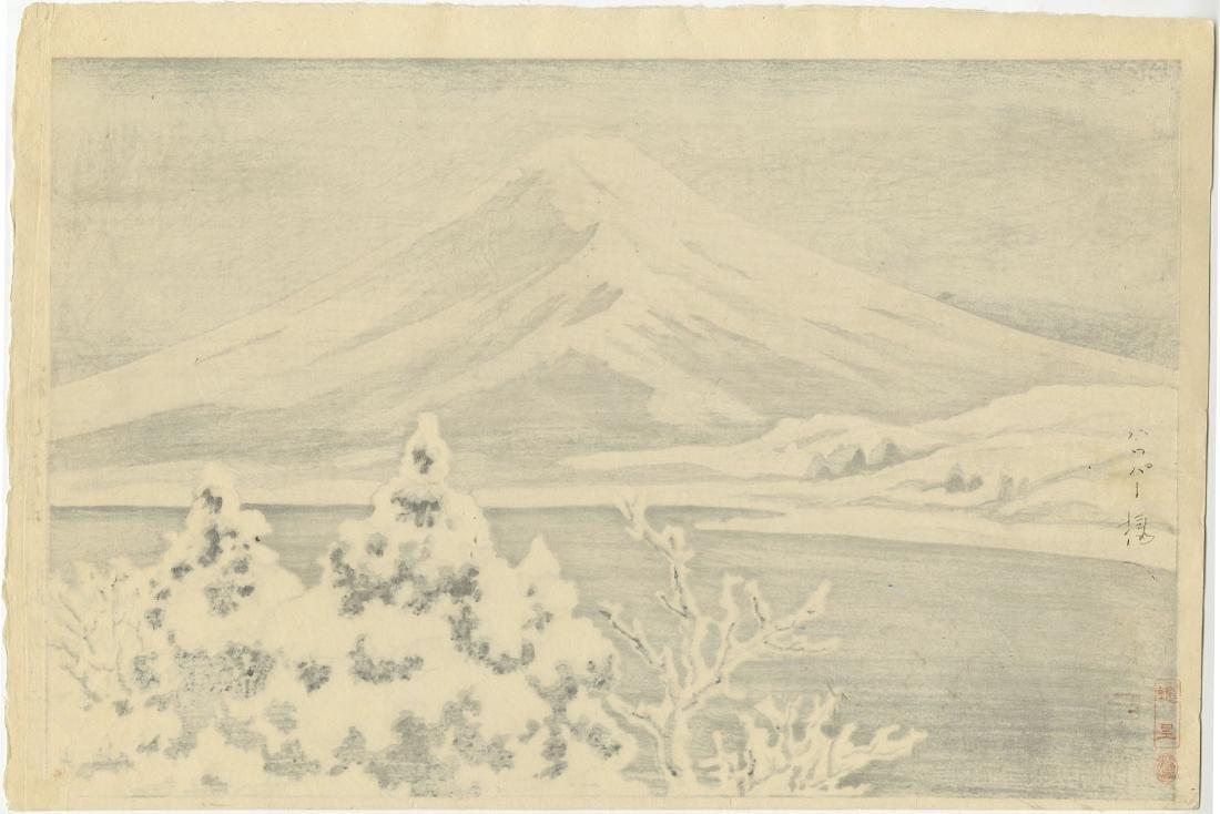 Terunobu: Mt. Fuji from Shoji woodblock 1st Ed. 1935 - 2